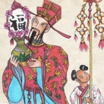 Choy San Yeh: The Man Behind The Goatee