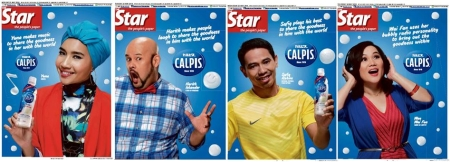 calpis - newspaper