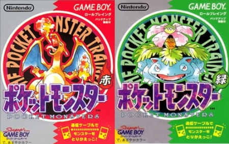 pokemon+red+and+green+japan