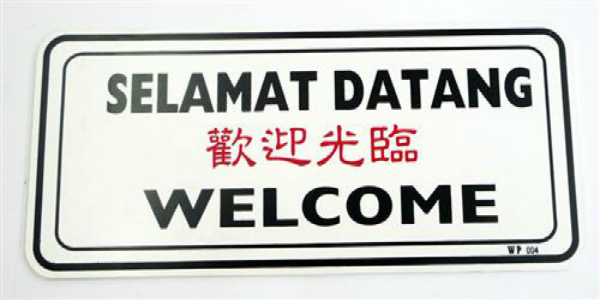 welcome-600x300